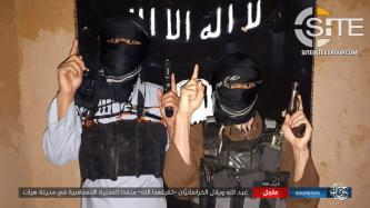IS' Khorasan Province Claims 2-Man Suicide Attack on Shi'ite Mosque in Herat
