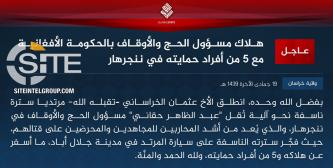 IS' Khorasan Province Claims Killing Afghan Official in Jalalabad Suicide Bombing