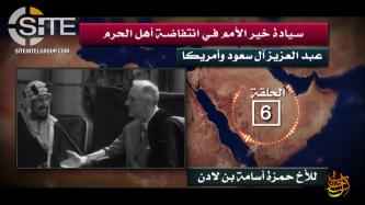 Hamza bin Laden Discusses Origin of American-Saudi Relations in 6th Episode in Series