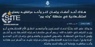 IS' Khorasan Province Claims Suicide Bombing Killing Kunar Provincial Council Member
