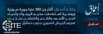 IS' 'Amaq Reports Over 300 Syrian and Russian Airstrikes on Southern Damascus in 3 Days