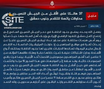 IS Reports Killing 37 Syrian Soldiers During Southern Damascus Defense, Portrays Battle as Repulsing Iranian Influence