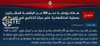 IS' Khorasan Province Claims 100 Casualties in Suicide Bombing at Voter Registration Center in Kabul
