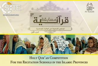 Shabaab Releases 1st Episode in Video Series on Qur'anic Recitation Competition for Children