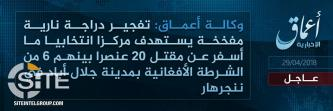 'Amaq Reports IS Fighters Bombing Voter Registration Center in Jalalabad