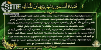 "AQIM Incites Muslims to Make Jerusalem the ""Capital of Jihad"""