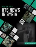 HTS News in Syria for May 30, 2018