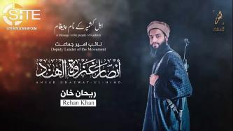 Deputy Leader of AQ-aligned Kashmiri Group Promotes Jihad in Speech
