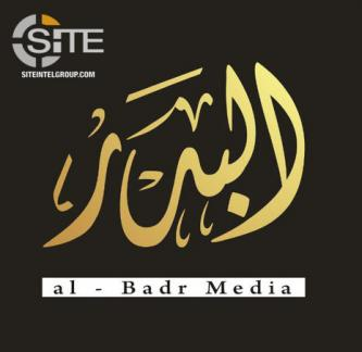 "Pro-AQAP Media Group Announces Founding, Intent to Spread Incitement and ""Security Awareness"""