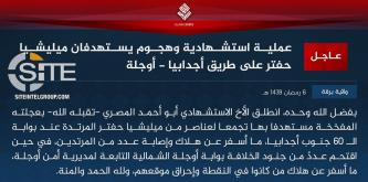 IS Claims Suicide Bombing in Ajdabiya, Raid on Libyan Forces in Awjila