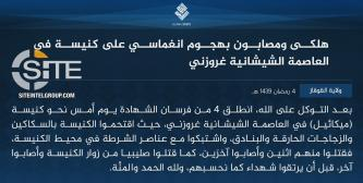 IS' Caucasus Province Claims Attack on Archangel Michael Church in Grozny
