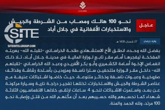 IS' Khorasan Province Claims Suicide Bombing and 3-Man Suicide Raid on Finance Directorate in Jalalabad
