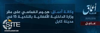 'Amaq Reports IS Suicide Raid at Afghan Interior Ministry HQ in Kabul