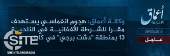 'Amaq Reports IS Suicide Raid on Afghan Police Headquarters in Kabul