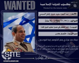 IS-linked Group Distributes Wanted Posters for Egyptian President, Army and Intel Members