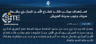 IS' Sinai Province Claims Credit for Attack on Central Security Forces Head