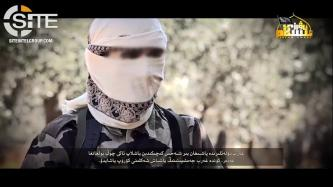 English- and French-Speaking Fighters Appear in Promo Video from Syria-based TIP on Emigrating from West