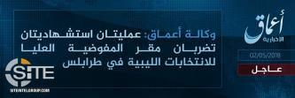 'Amaq Reports IS' Responsibility for Suicide Bombings at Libyan High National Election Commission