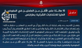 IS Claims Suicide Raid on Libyan High Election Commission in Response to Spox Speech to Hit Election Centers