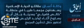 IS Claims Suicide Bombing and Targeting of Afghan President Ghani in Jalalabad