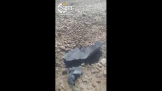Afghan Taliban Claims Destroying British APC in Kabul, Provides Video of Vehicle Debrisv