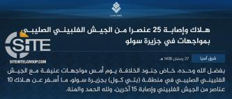 IS Claims 10 Filipino Soldiers Killed, 15 Wounded in Clashes in Sulu