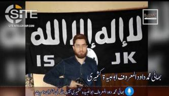 Pro-IS Jundul Khilafah Kashmir Releases Audio Attributed to Slain Local Official, Calls to Attack Indian Institutions