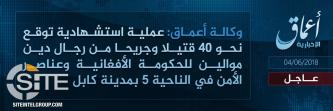 'Amaq Reports IS' Responsibility for Suicide Bombing on Gathering of Scholars in Kabul