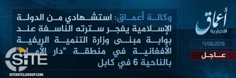 'Amaq Reports IS' Responsibility for Suicide Bombing at Rural Development Ministry in Kabul