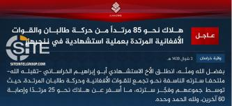 IS Claims 85 Casualties in 2nd Suicide Bombing in 24-Hours on Afghan Taliban and Afghan Security Forces in Nangarhar