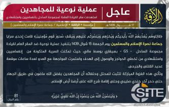 Al-Qaeda's Mali Branch Issues Formal Communique for G5 Sahel Force HQ Attack in Sevare