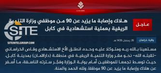IS' Khorasan Province Claims 90 Killed, Wounded in Suicide Bombing at Rural Development Ministry in Kabul