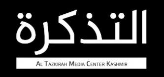 "Pro-IS ""Jundul Khilafah Kashmir"" Publishes Newsletters Assailing Kashmiri Officials and Security Forces"