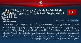 IS' Khorasan Province Issues Formal Communique for Suicide Bombing on Rural Development Ministry Staff, Threatens More Operations