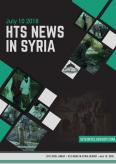 HTS News in Syria for July 10, 2018