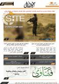 Editorial in Pro-IS Magazine Urges Youths Take Baghdadi's Deceased Son as Role Model