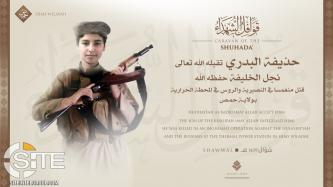 IS Reports Death of Baghdadi's Son in Suicide Attack in Homs