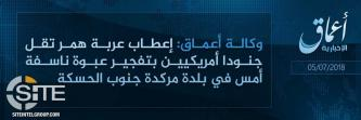 IS' Barakah Province Claims Another Instance of Bombing U.S. Forces