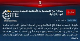 IS' Khorasan Province Claims Suicide Bombing on Afghan Intel Agents in Jalalabad