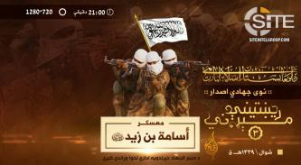 "Afghan Taliban Releases Video of Fighters Training at ""Camp Usama bin Zayd"""