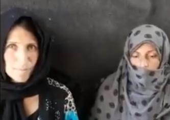 IS Reportedly Sends Hostage Video to Families of Captured Druze Women from Suwayda