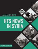 HTS News in Syria for August 21, 2018