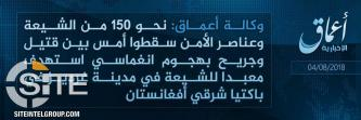 'Amaq Reports IS' Responsibility for Suicide Attack at Shi'ite Mosque in Paktia