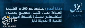 'Amaq Reports IS' Responsibility to Suicide Bombing at Hazara Private School in Kabul