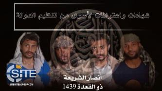 AQAP Releases Video of IS Fighters Captured in al-Bayda'