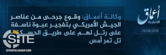 'Amaq Reports U.S. Soldiers Wounded in IS Bomb Blast in Hasakah