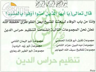 "Groups Allegedly ""Fulfill"" Pledge to AQ Leader Zawahiri by Joining Hurras al-Deen"