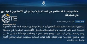 IS' Khorasan Province Claims Suicide Bombing at Afghan Intel and Army Checkpoint in Nangarhar
