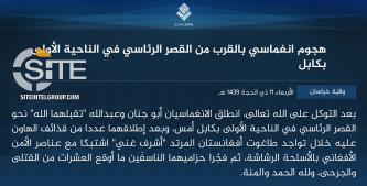 IS' Khorasan Province Claims Mortar Strike on Afghan Presidential Palace, 2-Man Suicide Raid in Kabul