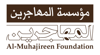 IS-aligned Muhajireen Foundation Gives Biography of Alleged British Blogger, IS Media Member